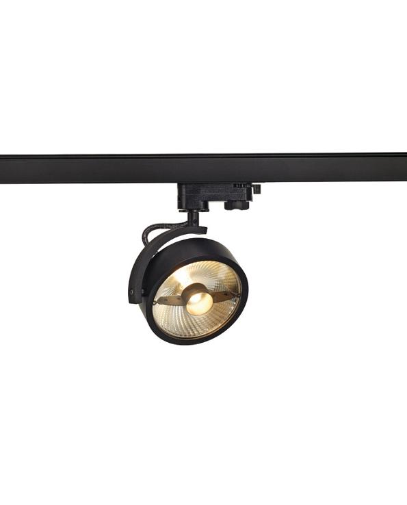 Sliežu lampa KALU TRACK QPAR111
